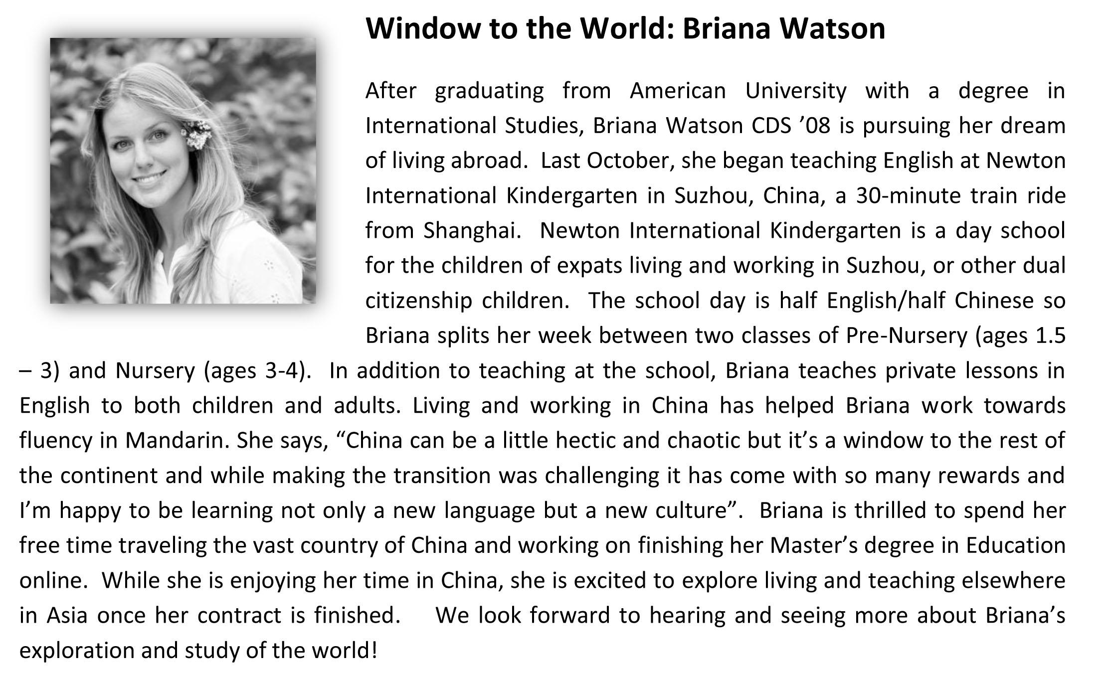 Briana Watson Bio